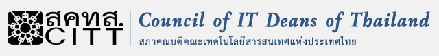 Council of IT Deans of Thailand (CITT)